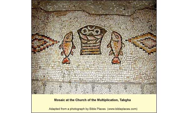 Mosaic at the Church of the Multiplication, Tabgha